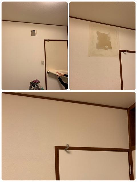 壁穴修繕 (1)